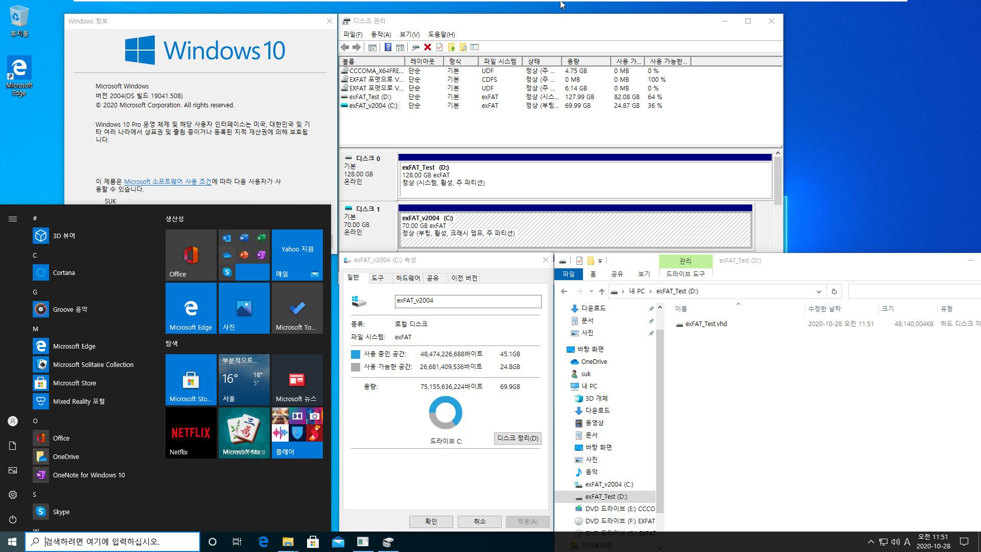 exFAT 포맷으로도 VHD 부팅이 Windows 10 버전 1903부터 된다고 하여 테스트 - 다시 윈도우 설치 boot.wim에서 작업하니까 속도가 전보다는 빠르네요 2020-10-28_115117.jpg