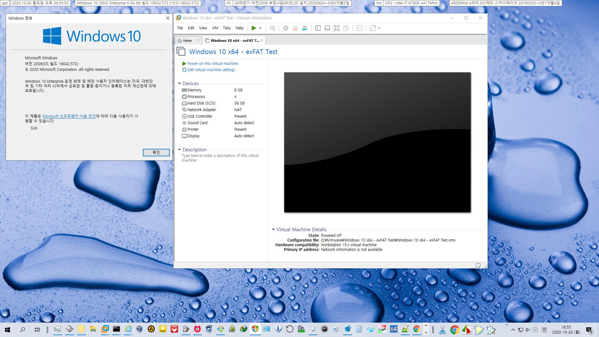 exFAT 포맷으로도 VHD 부팅이 Windows 10 버전 1903부터 된다고 하여 테스트 - 완전 생고생 했습니다 2020-10-26_185552.jpg