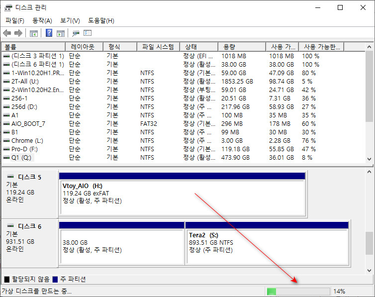 exFAT 포맷으로도 VHD 부팅이 Windows 10 버전 1903부터 된다고 하여 테스트 - 생고생만 하다가 컴퓨터 먹통 2번이나 되고 그만뒀습니다 2020-10-27_093901.jpg