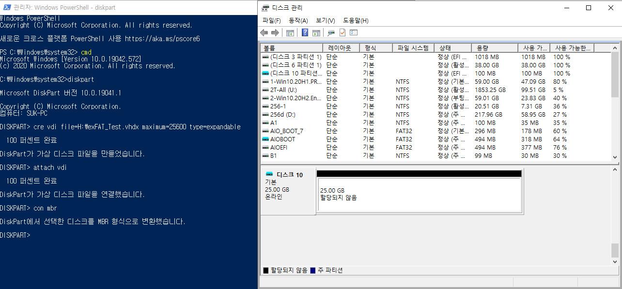 exFAT 포맷으로도 VHD 부팅이 Windows 10 버전 1903부터 된다고 하여 테스트 - 완전 생고생 했습니다 2020-10-26_192349.jpg