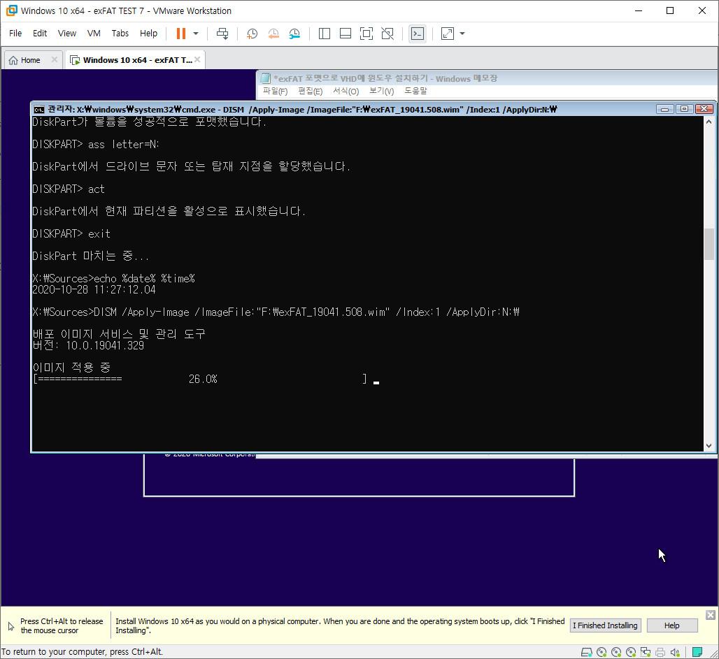 exFAT 포맷으로도 VHD 부팅이 Windows 10 버전 1903부터 된다고 하여 테스트 - 다시 윈도우 설치 boot.wim에서 작업하니까 속도가 전보다는 빠르네요 2020-10-28_113602.jpg