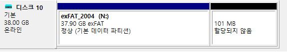 exFAT 포맷으로도 VHD 부팅이 Windows 10 버전 1903부터 된다고 하여 테스트 2020-10-26_174208.jpg