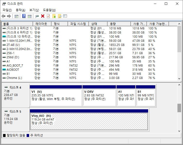 exFAT 포맷으로도 VHD 부팅이 Windows 10 버전 1903부터 된다고 하여 테스트 - 완전 생고생 했습니다 2020-10-26_204834.jpg