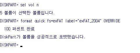 exFAT 포맷으로도 VHD 부팅이 Windows 10 버전 1903부터 된다고 하여 테스트 - 간섭없는 RSImageX 사용합니다 2020-10-26_175944.jpg