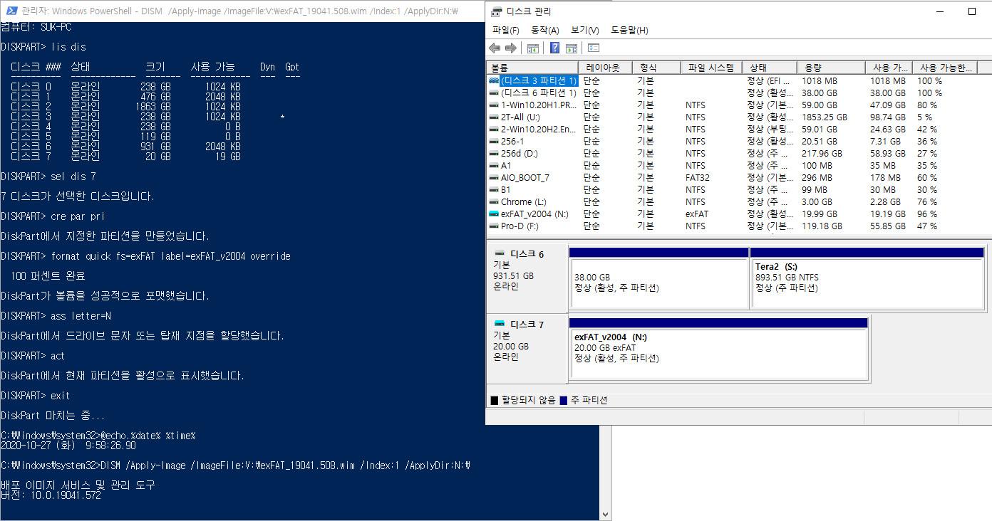 exFAT 포맷으로도 VHD 부팅이 Windows 10 버전 1903부터 된다고 하여 테스트 - 생고생만 하다가 컴퓨터 먹통 2번이나 되고 그만뒀습니다 2020-10-27_095946.jpg
