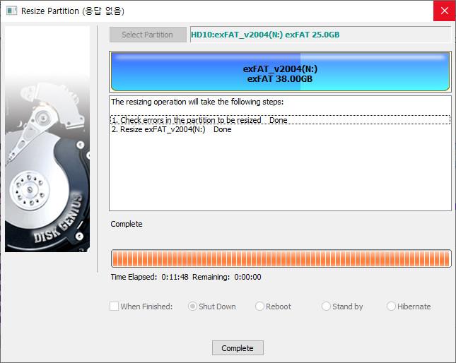 exFAT 포맷으로도 VHD 부팅이 Windows 10 버전 1903부터 된다고 하여 테스트 - 완전 생고생 했습니다 2020-10-26_204345.jpg