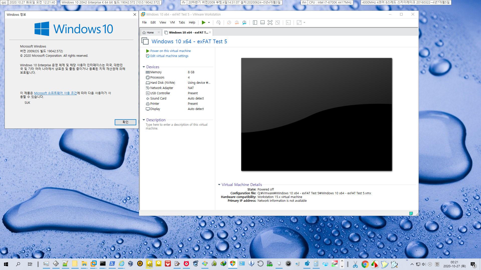 exFAT 포맷으로도 VHD 부팅이 Windows 10 버전 1903부터 된다고 하여 테스트 - 생고생만 하다가 컴퓨터 먹통 2번이나 되고 그만뒀습니다 2020-10-27_002140.jpg