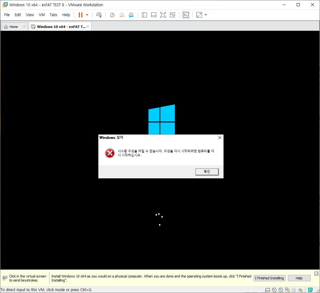 exFAT 포맷으로도 VHD 부팅이 Windows 10 버전 1903부터 된다고 하여 테스트 - 다시 윈도우 설치 boot.wim에서 작업하니까 속도가 전보다는 빠르네요 2020-10-28_103416.jpg