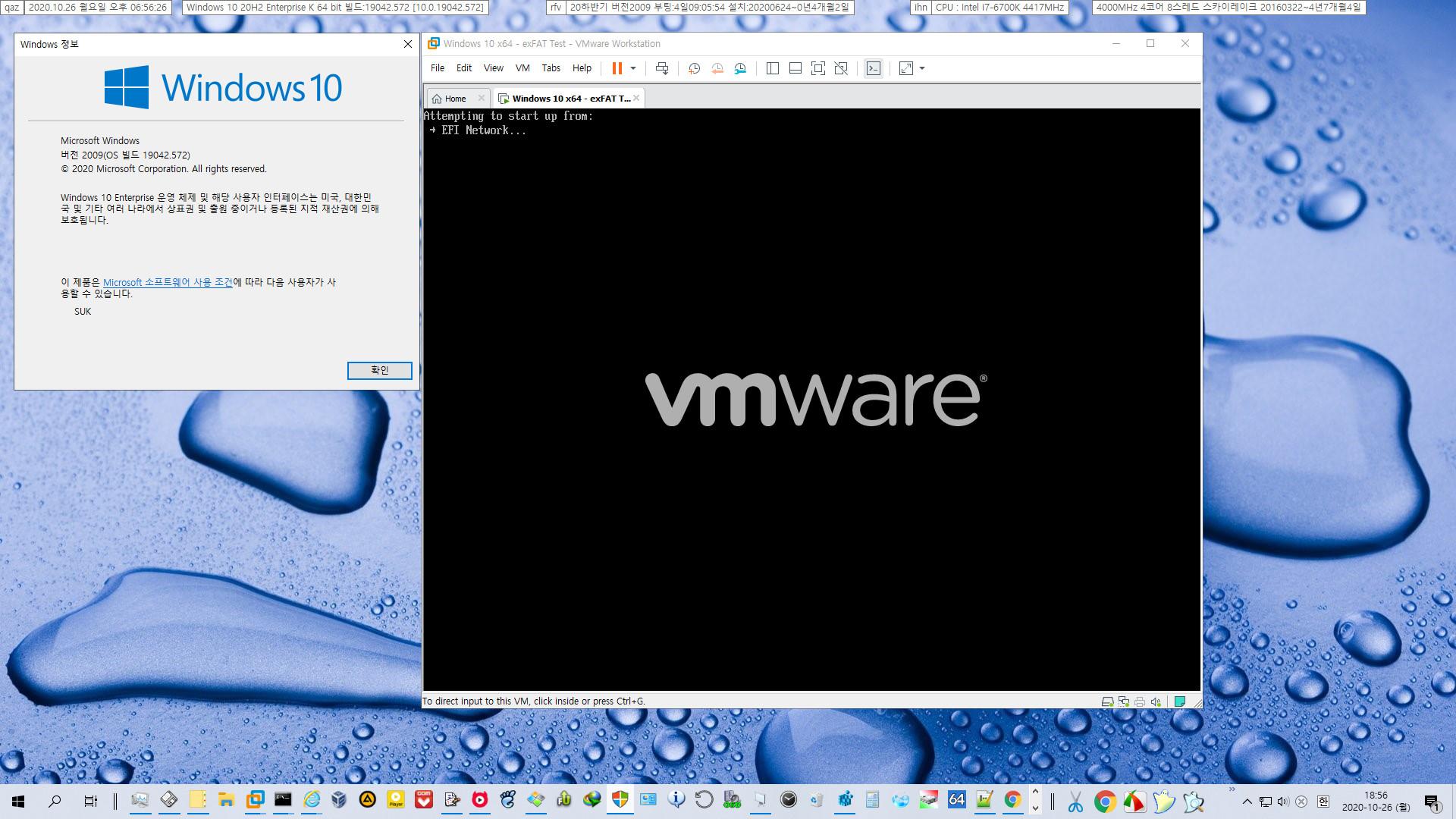 exFAT 포맷으로도 VHD 부팅이 Windows 10 버전 1903부터 된다고 하여 테스트 - 완전 생고생 했습니다 2020-10-26_185626.jpg