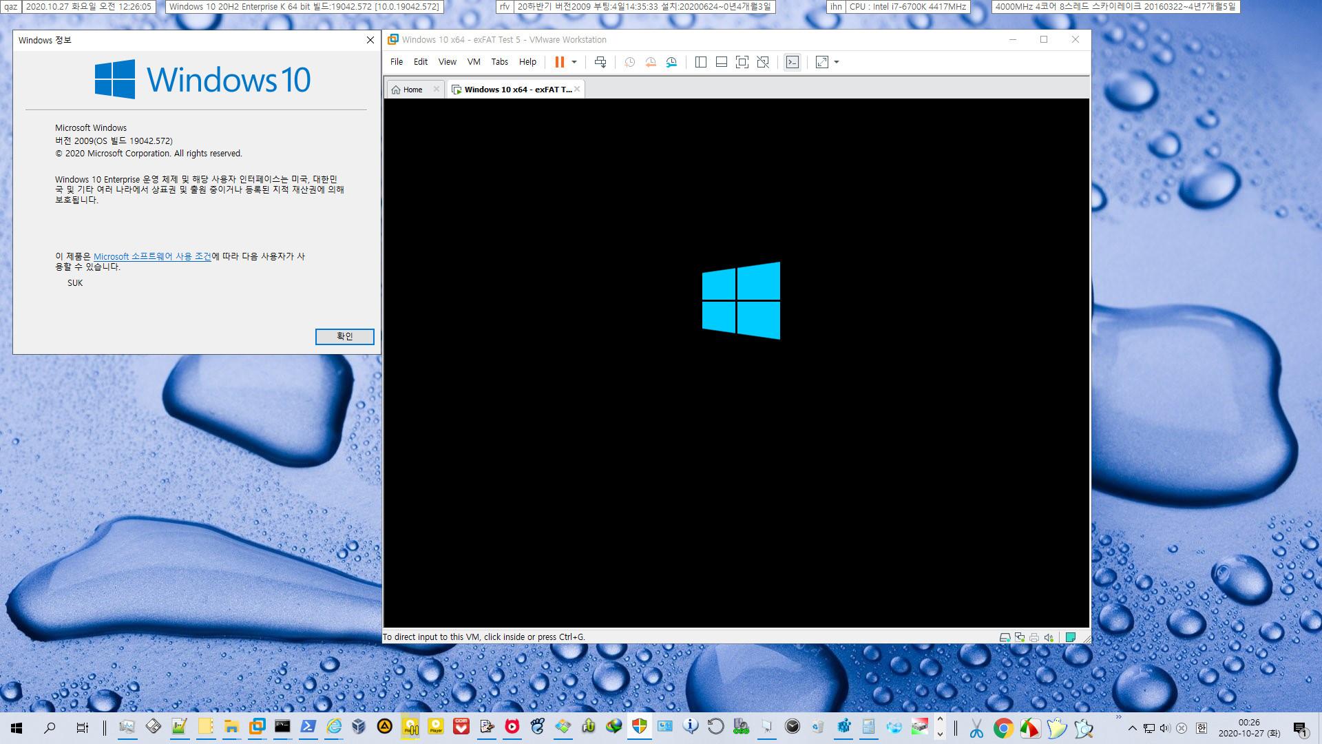 exFAT 포맷으로도 VHD 부팅이 Windows 10 버전 1903부터 된다고 하여 테스트 - 생고생만 하다가 컴퓨터 먹통 2번이나 되고 그만뒀습니다 2020-10-27_002605.jpg