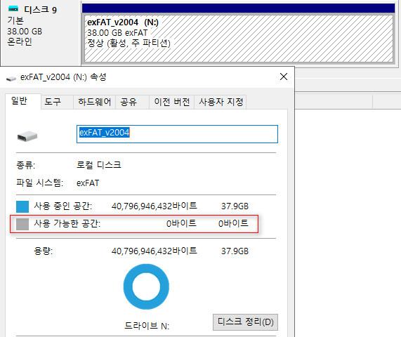 exFAT 포맷으로도 VHD 부팅이 Windows 10 버전 1903부터 된다고 하여 테스트 - 생고생만 하다가 컴퓨터 먹통 2번이나 되고 그만뒀습니다 2020-10-26_225102.jpg