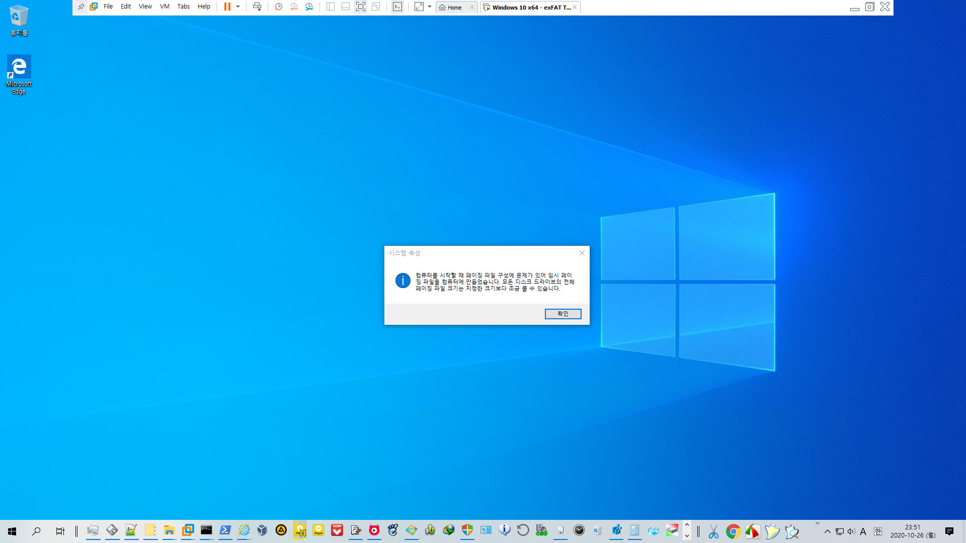 exFAT 포맷으로도 VHD 부팅이 Windows 10 버전 1903부터 된다고 하여 테스트 - 생고생만 하다가 컴퓨터 먹통 2번이나 되고 그만뒀습니다 2020-10-26_235140.jpg