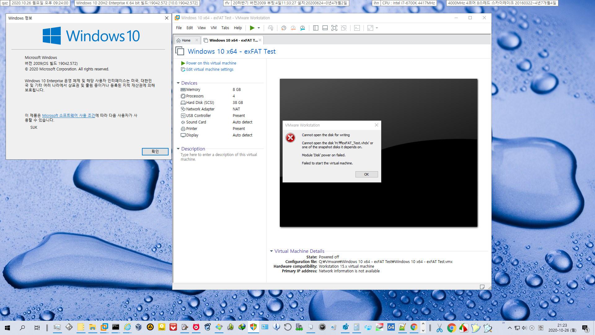exFAT 포맷으로도 VHD 부팅이 Windows 10 버전 1903부터 된다고 하여 테스트 - 완전 생고생 했습니다 2020-10-26_212400.jpg