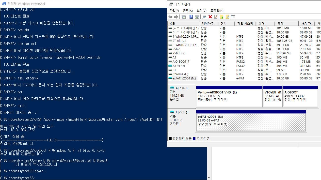 exFAT 포맷으로도 VHD 부팅이 Windows 10 버전 1903부터 된다고 하여 테스트 - 완전 생고생 했습니다 2020-10-26_214911.jpg