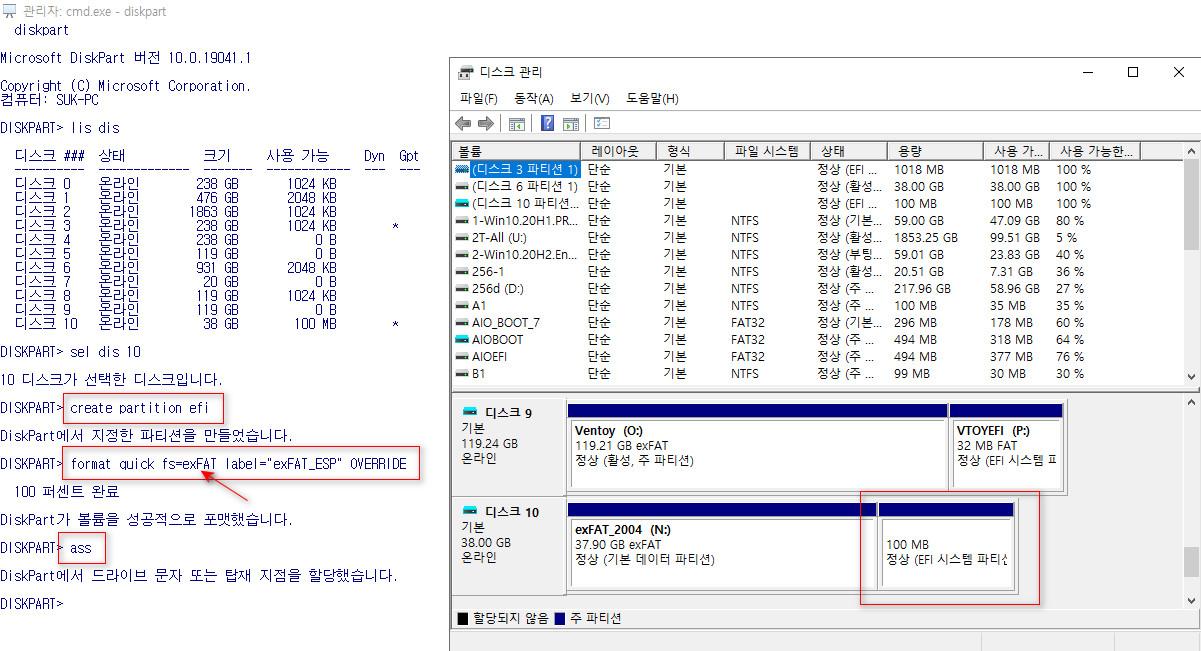 exFAT 포맷으로도 VHD 부팅이 Windows 10 버전 1903부터 된다고 하여 테스트 - EFI 파티션은 diskpart로 만듦 2020-10-26_174707.jpg
