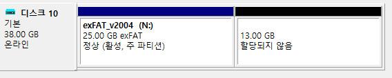 exFAT 포맷으로도 VHD 부팅이 Windows 10 버전 1903부터 된다고 하여 테스트 - 완전 생고생 했습니다 2020-10-26_195627.jpg