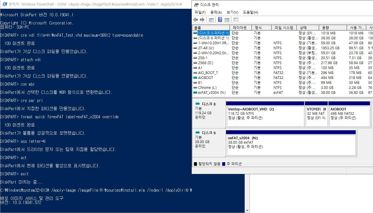 exFAT 포맷으로도 VHD 부팅이 Windows 10 버전 1903부터 된다고 하여 테스트 - 완전 생고생 했습니다 2020-10-26_213147.jpg