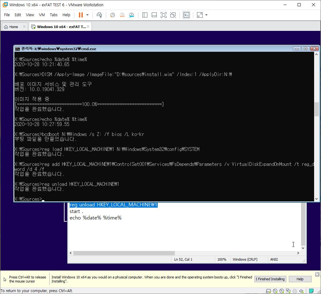 exFAT 포맷으로도 VHD 부팅이 Windows 10 버전 1903부터 된다고 하여 테스트 - 다시 윈도우 설치 boot.wim에서 작업하니까 속도가 전보다는 빠르네요 2020-10-28_103102.jpg