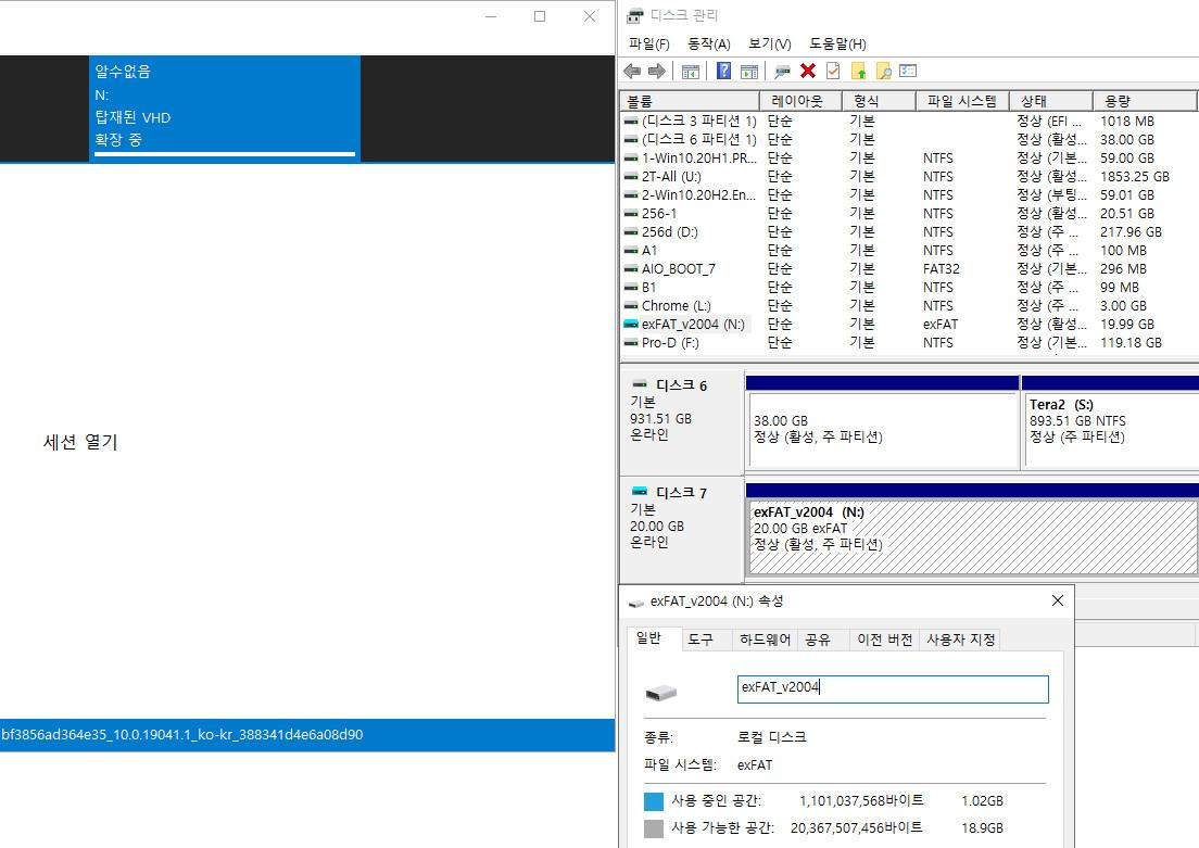 exFAT 포맷으로도 VHD 부팅이 Windows 10 버전 1903부터 된다고 하여 테스트 - 생고생만 하다가 컴퓨터 먹통 2번이나 되고 그만뒀습니다 2020-10-27_101844.jpg