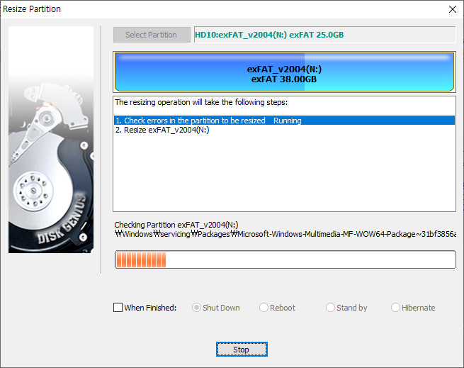 exFAT 포맷으로도 VHD 부팅이 Windows 10 버전 1903부터 된다고 하여 테스트 - 완전 생고생 했습니다 2020-10-26_200810.jpg