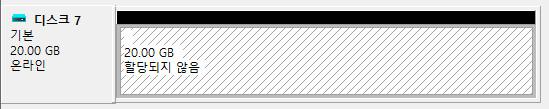 exFAT 포맷으로도 VHD 부팅이 Windows 10 버전 1903부터 된다고 하여 테스트 - 생고생만 하다가 컴퓨터 먹통 2번이나 되고 그만뒀습니다 2020-10-27_095616.jpg