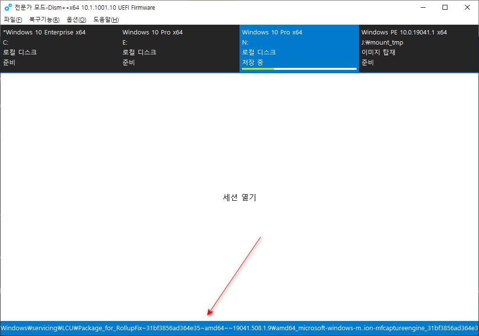 exFAT 포맷으로도 VHD 부팅이 Windows 10 버전 1903부터 된다고 하여 테스트 - 완전 생고생 했습니다 2020-10-26_220815.jpg