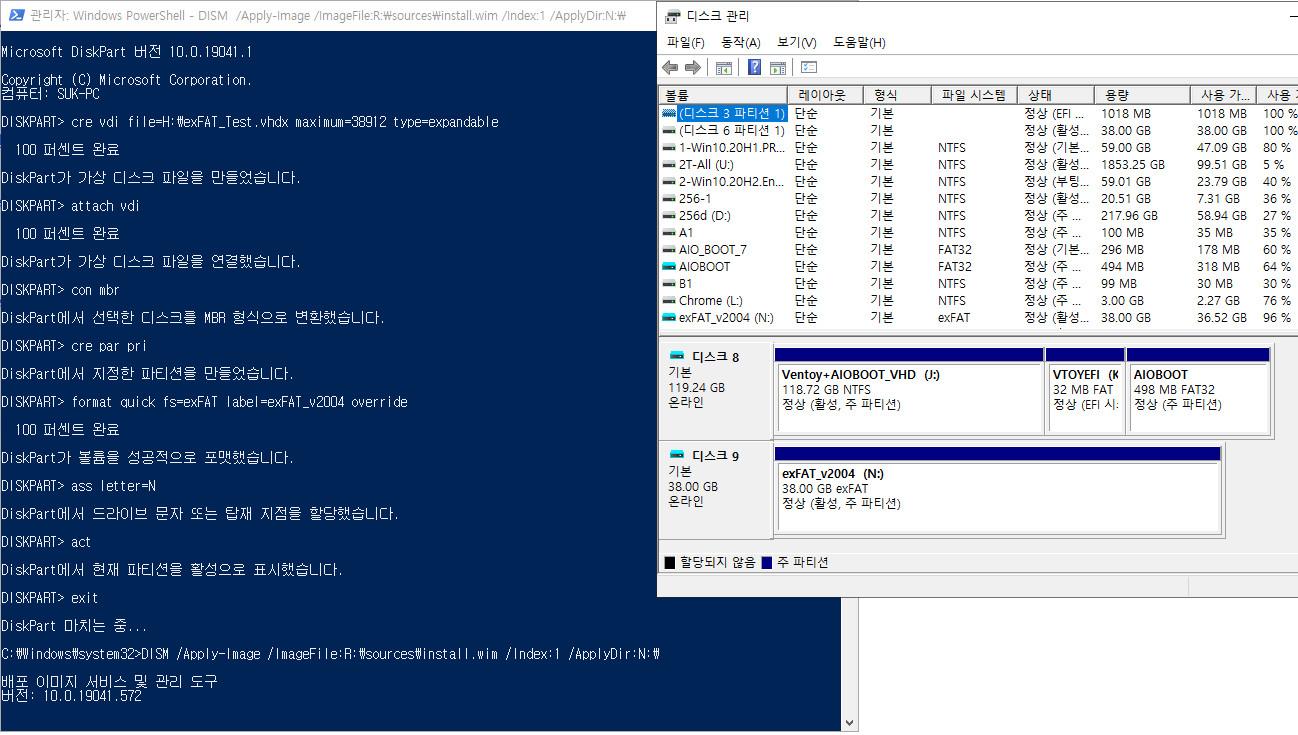 exFAT 포맷으로도 VHD 부팅이 Windows 10 버전 1903부터 된다고 하여 테스트 - 완전 생고생 했습니다 2020-10-26_205756.jpg