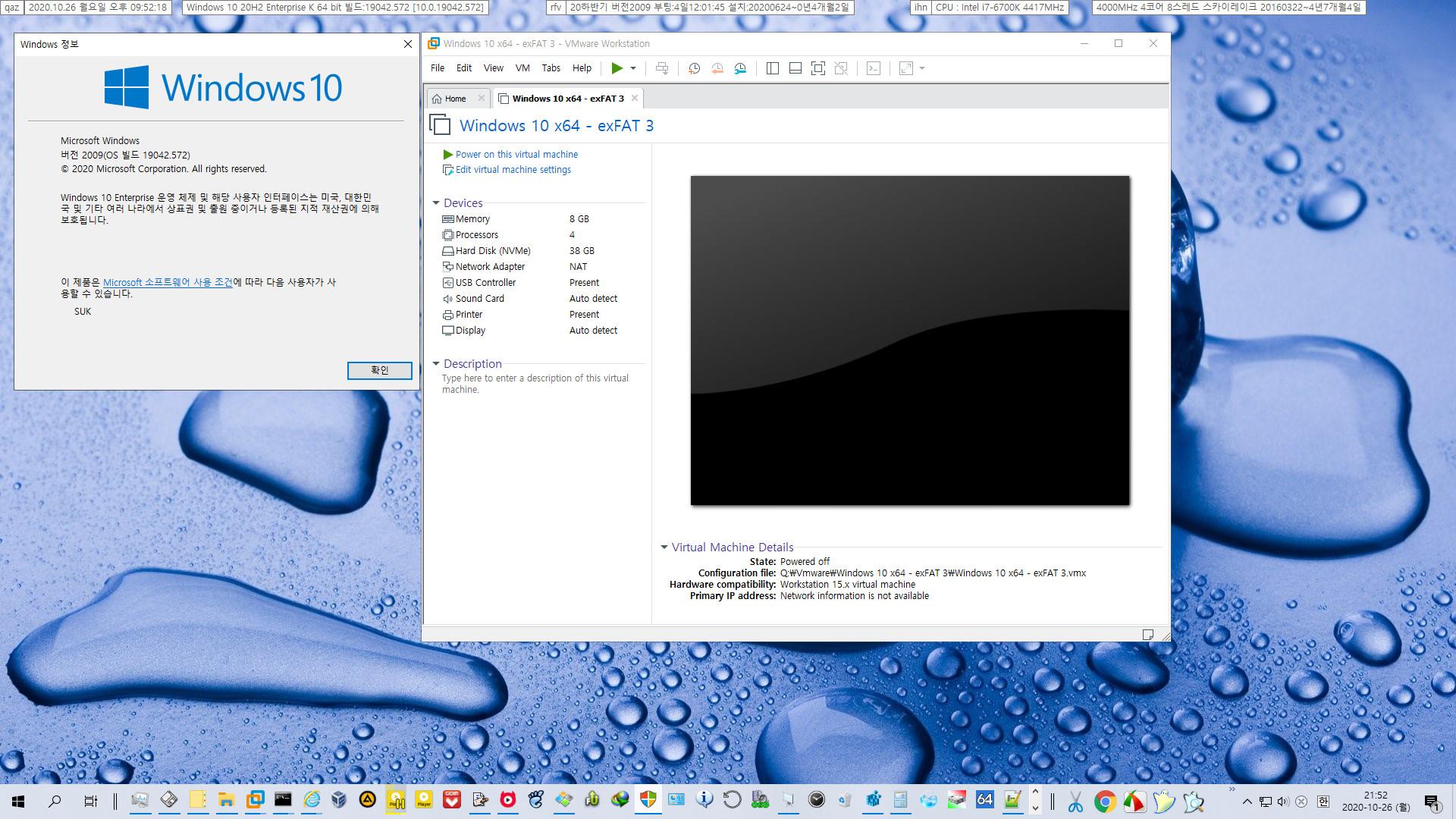 exFAT 포맷으로도 VHD 부팅이 Windows 10 버전 1903부터 된다고 하여 테스트 - 완전 생고생 했습니다 2020-10-26_215218.jpg