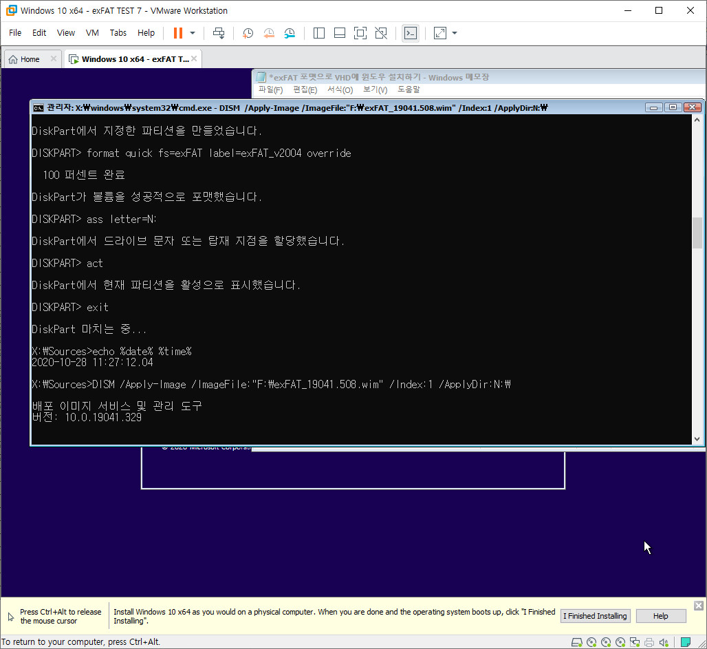 exFAT 포맷으로도 VHD 부팅이 Windows 10 버전 1903부터 된다고 하여 테스트 - 다시 윈도우 설치 boot.wim에서 작업하니까 속도가 전보다는 빠르네요 2020-10-28_112730.jpg