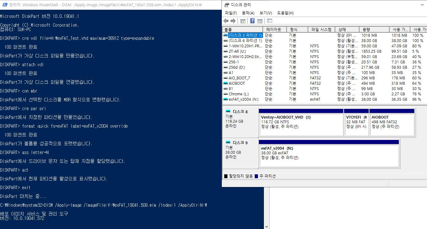 exFAT 포맷으로도 VHD 부팅이 Windows 10 버전 1903부터 된다고 하여 테스트 - 생고생만 하다가 컴퓨터 먹통 2번이나 되고 그만뒀습니다 2020-10-26_221905.jpg