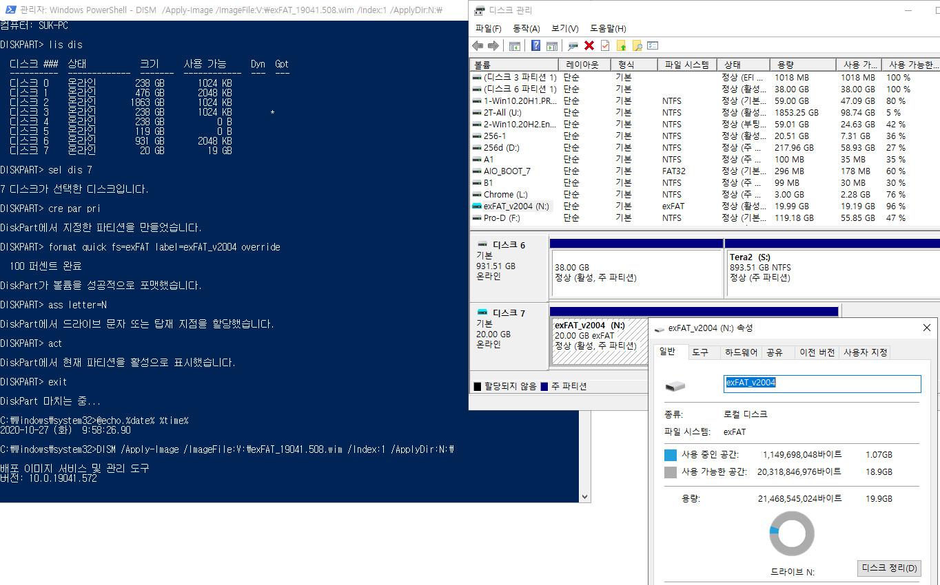 exFAT 포맷으로도 VHD 부팅이 Windows 10 버전 1903부터 된다고 하여 테스트 - 생고생만 하다가 컴퓨터 먹통 2번이나 되고 그만뒀습니다 2020-10-27_100113.jpg