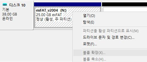 exFAT 포맷으로도 VHD 부팅이 Windows 10 버전 1903부터 된다고 하여 테스트 - 완전 생고생 했습니다 2020-10-26_195706.jpg