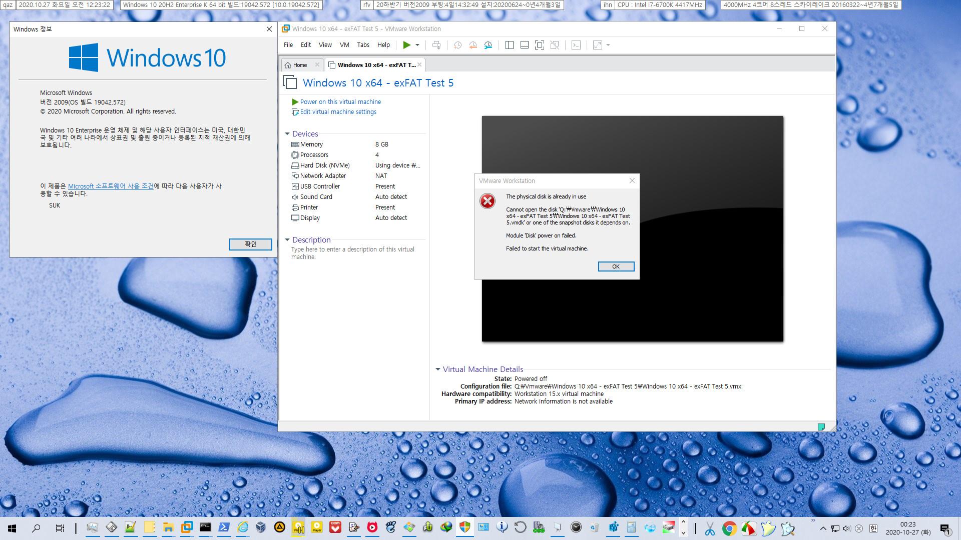 exFAT 포맷으로도 VHD 부팅이 Windows 10 버전 1903부터 된다고 하여 테스트 - 생고생만 하다가 컴퓨터 먹통 2번이나 되고 그만뒀습니다 2020-10-27_002322.jpg