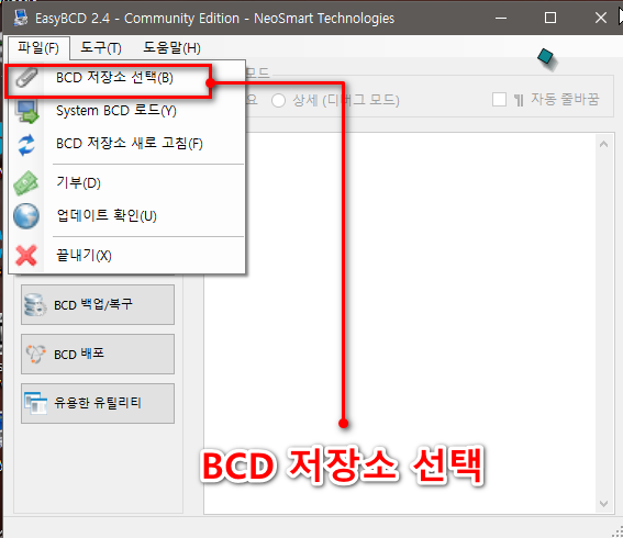bcd_01.png