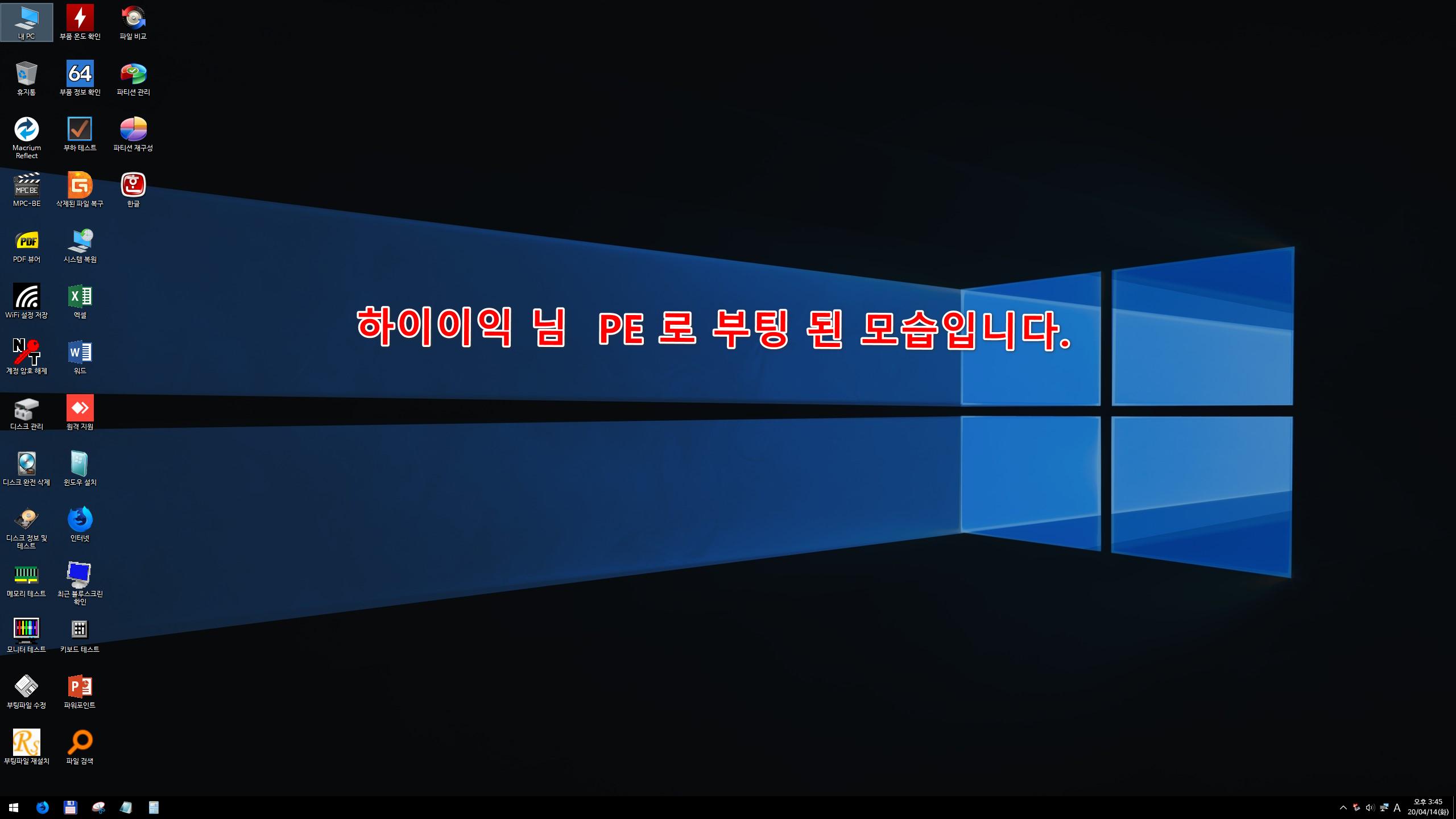 하이이익_05.png