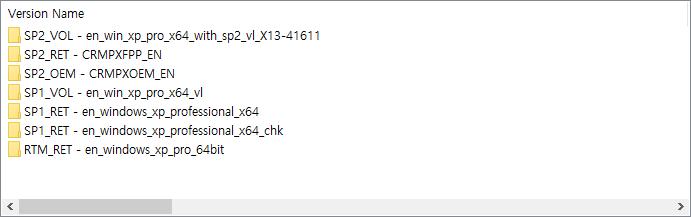 Windows_XP_x64_release_English.png