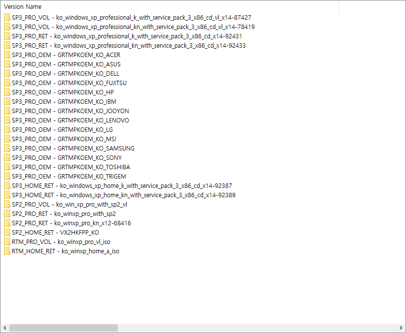 Windows_XP_release_Korean.png