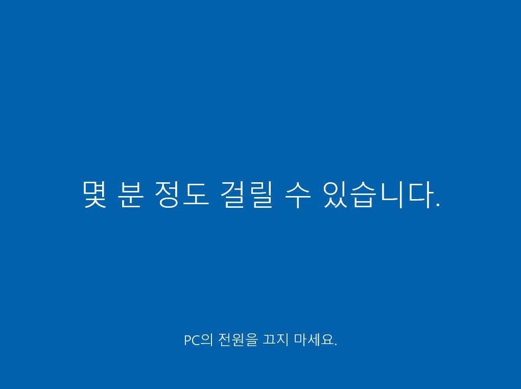 캡처_2020_01_16_11_00_19_30.png