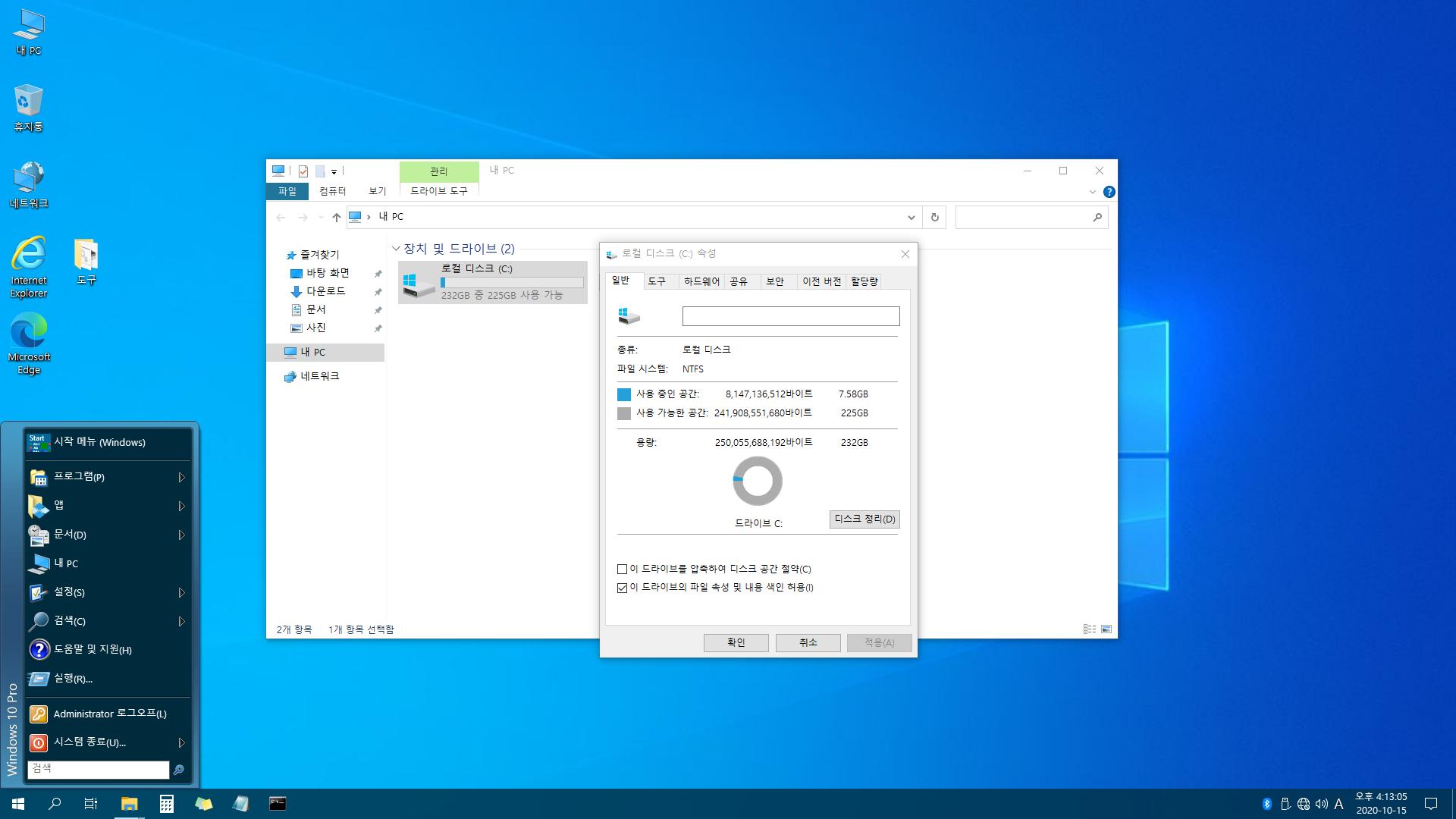 1. Win10 Pro 20H1 x64 19041_Admin.png