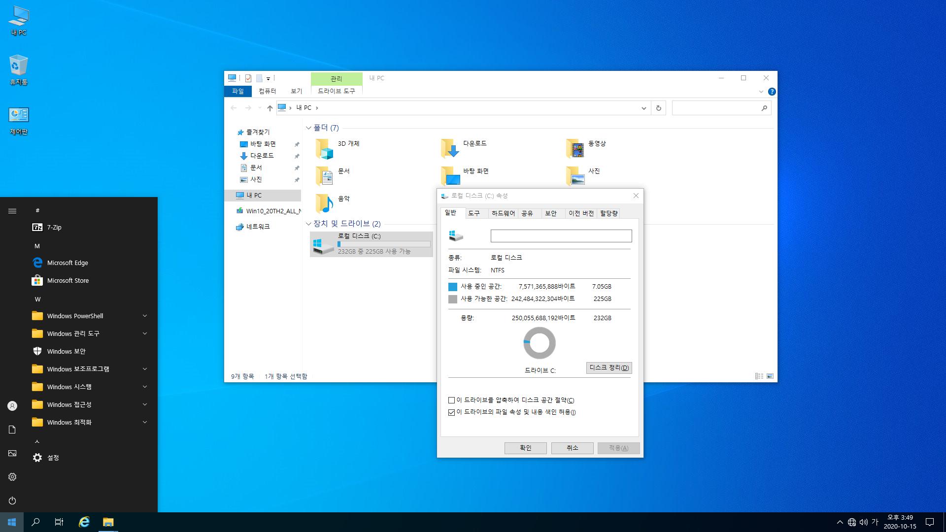 3. Windows 10 Ultimate [20201011] Admin.png