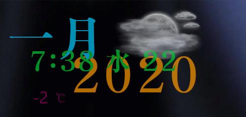 Rainmeter_1.jpg