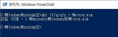 Winre.wim [복구 모드] 재구성하기 2020-11-08.bat 테스트 - 실컴에서 UEFI 모드, GPT 디스크에 복구 파티션을 만드니까 그 파티션에 winre.wim가 만들어집니다-연속으로는 안 되네요. 파일 삭제하고 bat 실행하면 되긴 됩니다-안전을위하여winre.wim만삭제 2020-11-08_210809.jpg
