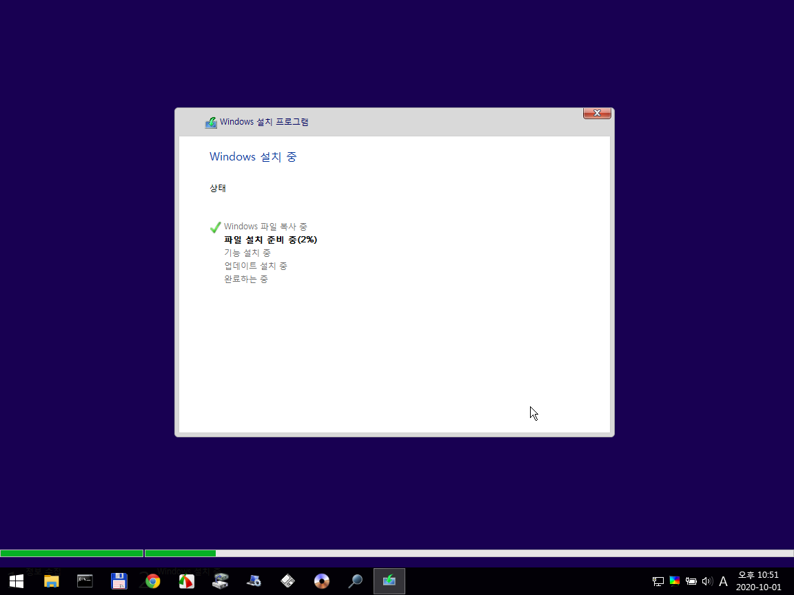 VirtualBox_7.png