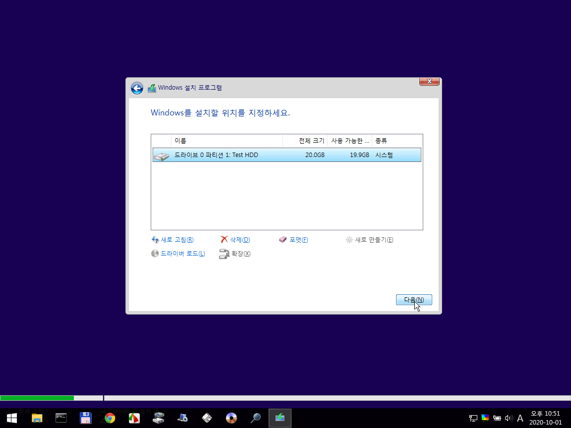 VirtualBox_6.png