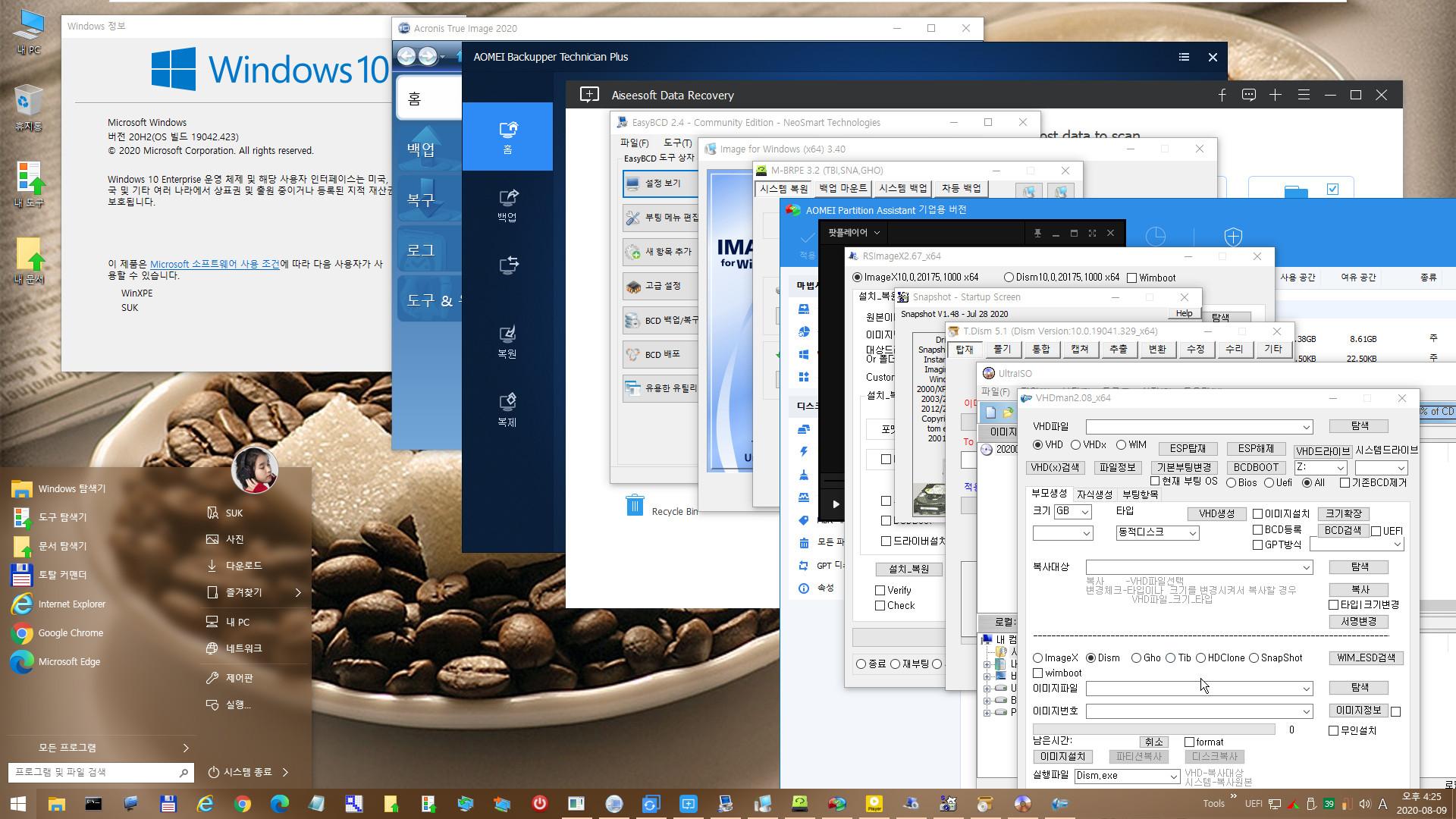 Win10XPE81으로 PE 만들기 테스트 - Windows 10 버전 20H2,19042.423 iso 사용 - 프로그램들 실행은 잘 됩니다 2020-08-09_162541.jpg