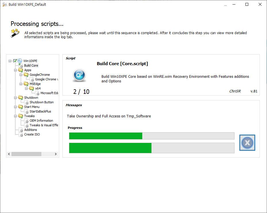 Win10XPE81으로 PE 만들기 테스트 - Windows 10 버전 2004,19041.423 iso 사용 2020-08-09_163330.jpg
