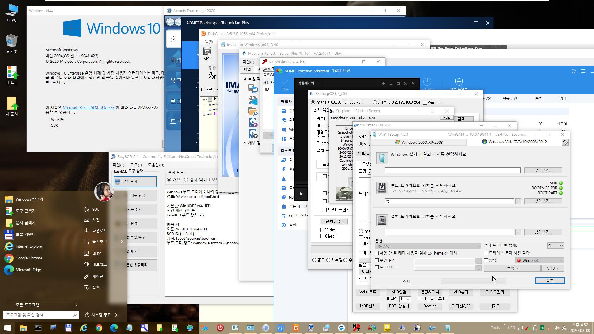Win10XPE81으로 PE 만들기 테스트 - Windows 10 버전 2004,19041.423 iso 사용 - 프로그램들도 잘 실행됩니다 2020-08-09_165240.jpg