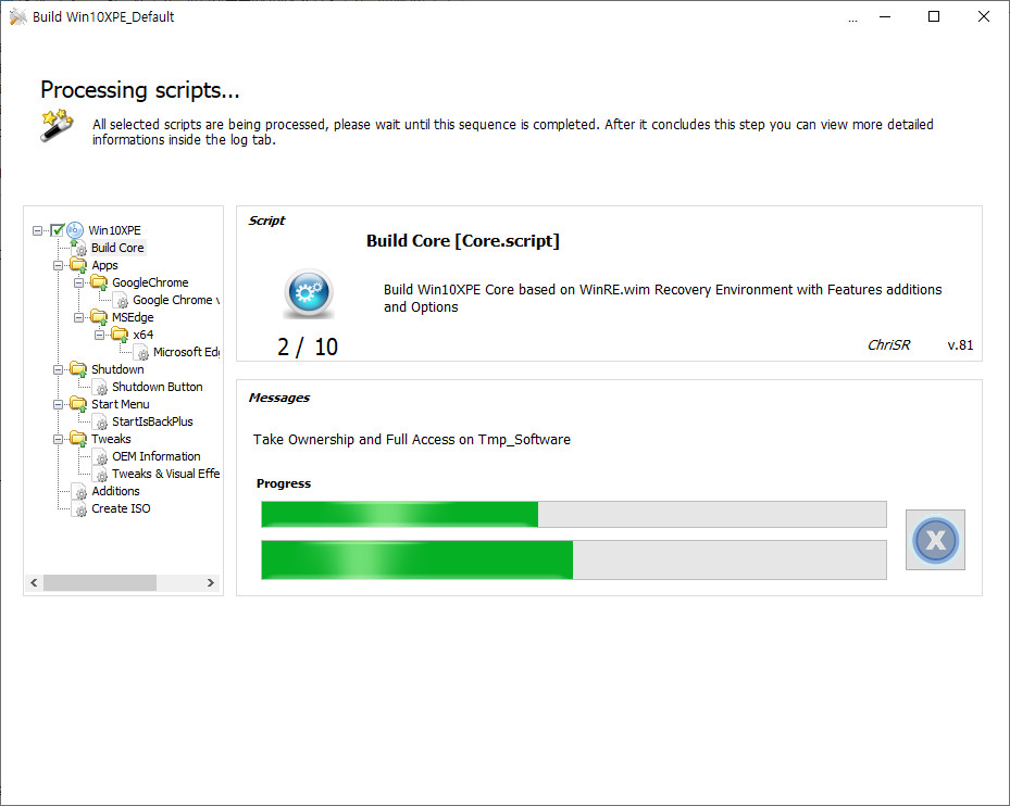 Win10XPE81으로 PE 만들기 테스트 - Windows 10 버전 20H2,19042.423 iso 사용 2020-08-09_160943.jpg