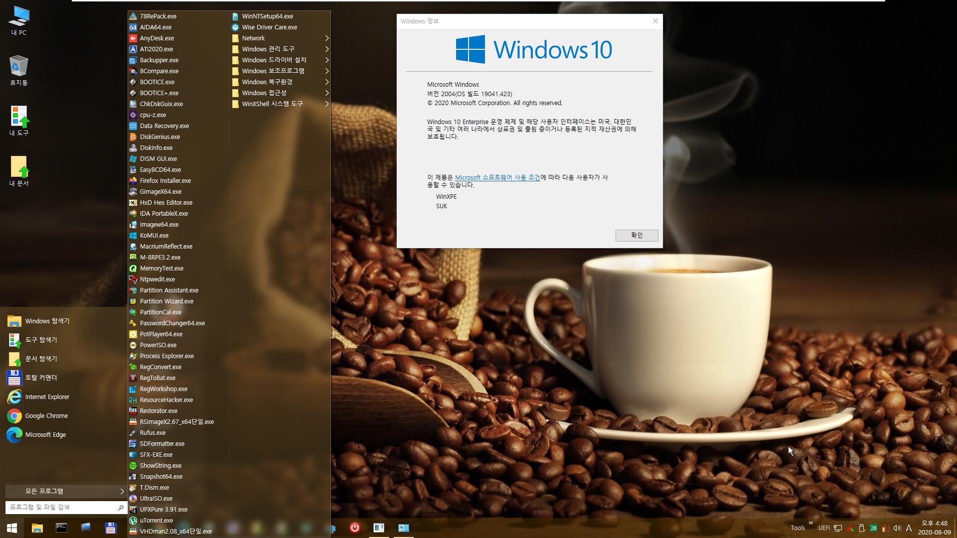 Win10XPE81으로 PE 만들기 테스트 - Windows 10 버전 2004,19041.423 iso 사용 2020-08-09_164800.jpg