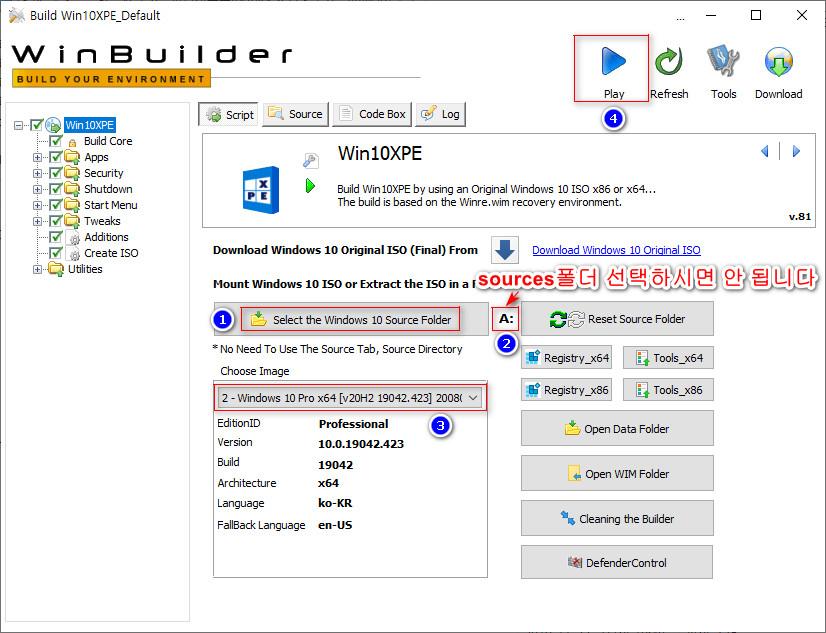Win10XPE81으로 PE 만들기 테스트 - Windows 10 버전 20H2,19042.423 iso 사용 2020-08-09_155902.jpg